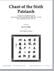 chant of the sixth patriarch (satb)